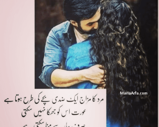 Latest urdu quotes-Best urdu quotes-Urdu quotes for life