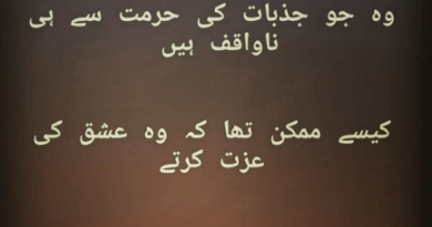 Real poetry in urdu-Amazing poetry-Modern poetry-Urdu sms poetry