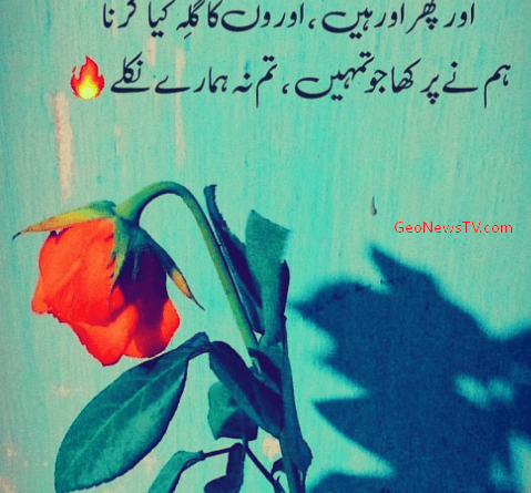 Sad poetry sms in urdu-Poetry sad-Sad urdu shayari