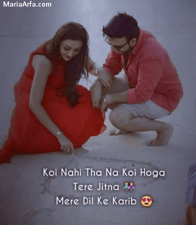 Love Poetry In Urdu-Night Poetry-2019 poetry sms-Shayri Urdu