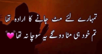 Sad urdu shayari-Sad love poetry in urdu-Amazing Sad Poetry