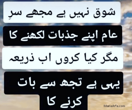 Best urdu shayari-Shayari images-Urdu sms-Short poetry in urdu