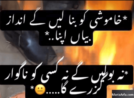 Best urdu poetry-Ghalib best shayari-Urdu shayari images sad