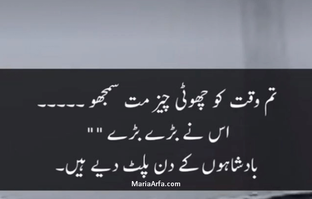 Love quotes in urdu-Sad quotes in urdu-Mirza ghalib quotes-Life quotes