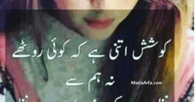 Attitude Shayari-Best urdu shayari in hindi-Best urdu shayari-Best poetry