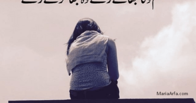2 line urdu shayari-Sad poetry in urdu-Sad shayari in urdu-sad boy pic