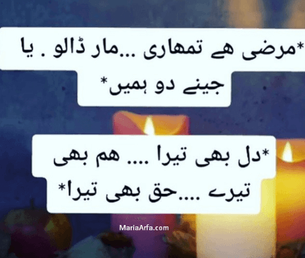 Urdu ashar-Shayari-Best love shayari-Love shayari sms hindi