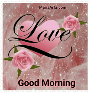 GOOD MORNING IMAGE FREE DOWNLOAD FOR WALLPAPER PICTURES LOVE COUPLE