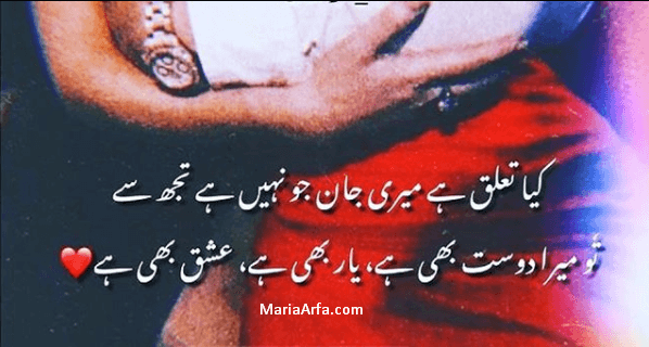 Best love Shayari-love shayari-True love Shayari-Shayari for girlfriend