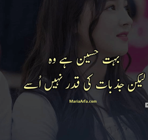 Ghalib best shayari-Urdu shayari images sad-Best love shayari in urdu