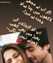 Best shayri for love-Very romantic shayari-Love shayari for girlfriend