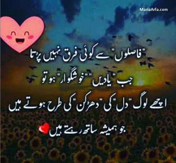sad status in urdu ashfaq ahmed quotes amazing quotes in urdu