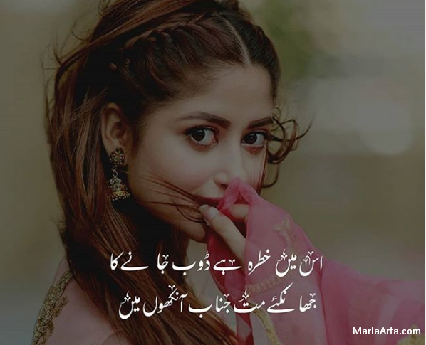 Best shayri for love-Very romantic shayari-Love shayari sms hindi
