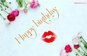 HAPPY BIRTHDAY IMAGES HD DOWNLOAD FOR WHATSAPP & FACEBOOK