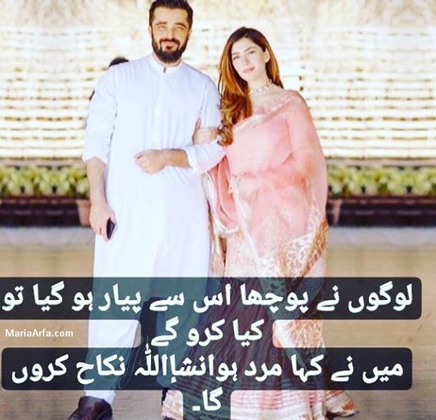 Amazing quotes in urdu-Husband wife quotes in urdu-Jumma mubarak quotes