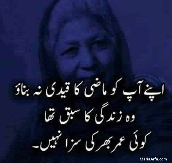 Love quotes in urdu-Sad quotes in urdu-Mirza ghalib quotes