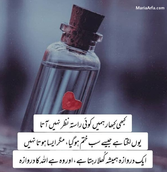 Love quotes in urdu-Quotes in urdu-Quotes on life in urdu