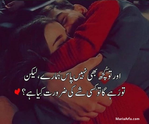John elia-Urdu Poetry Love-Love shayari urdu-poetry love