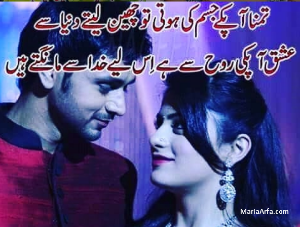Best new poets-Best american poets-Romantic Urdu Poetry