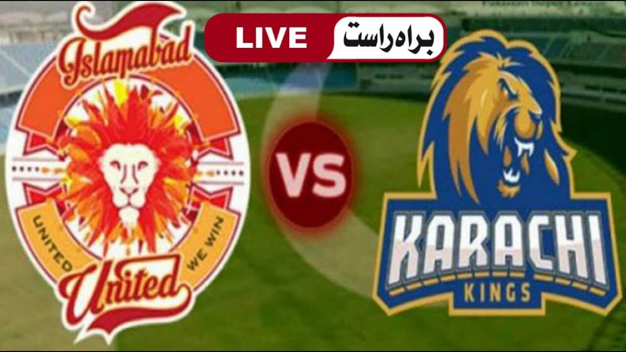 PTV Sports Live Streaming-PSL Live Score-PSL Today Match IU vs KK