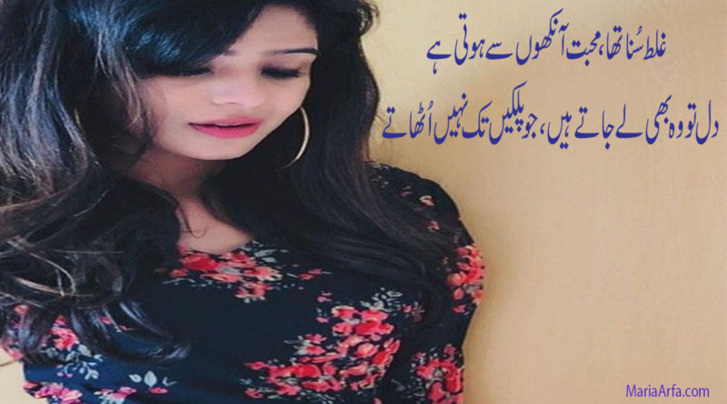 Best shayri for love-Love shayari sms hindi-Love shayari for girlfriend