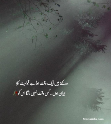 Urdu Poetry Love-Love shayari urdu-Poetry love-Love poetry in urdu