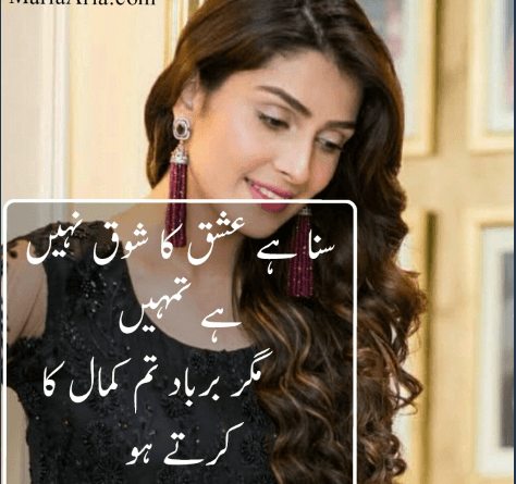 Poetry Urdu Sad-Sad Shayari in Urdu-Sad poetry for girls-Poetry Sad