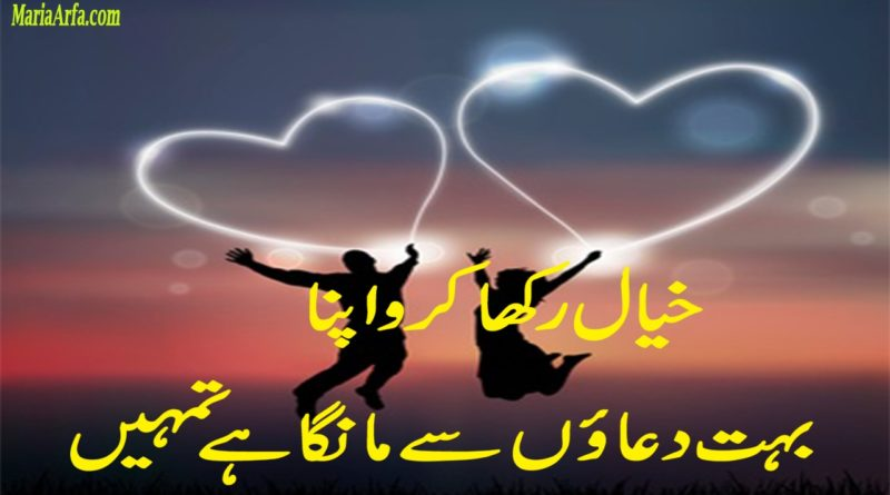 Love poetry in urdu-Poetry Love-Best new poets-Best american poets