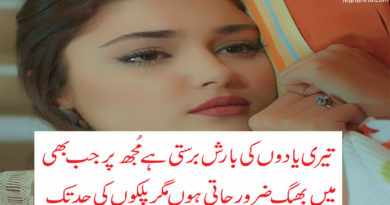 Sad poetry-Sad poetry for lover-Sad poetry of love-Sad poetry about love