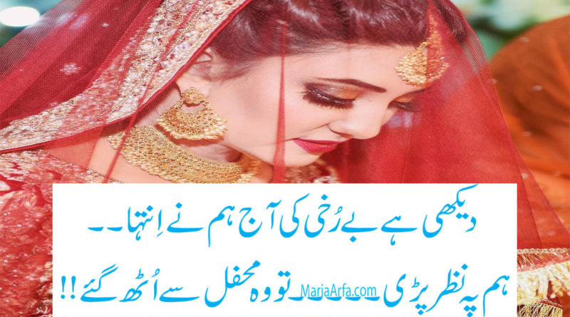 Sad poetry in English-New Sad Poetry 2020-Poetry urdu sad-Sad Girl pic