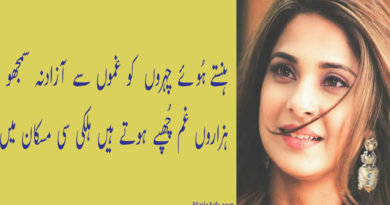 2 line urdu shayari-Sad poetry in urdu-Sad shayari in urdu-Sad love photos