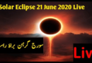 Live Streaming solar eclipse 2020-live view of solar eclipse today