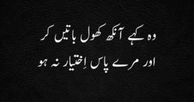 Sad poetry about love-Sad poetry love-Sad poetry lover-Sad poetry