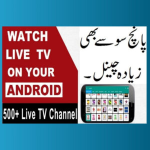 500+ Live TV Channels Free