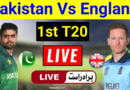 PTV Sports Live Streaming-PAK vs ENG Live Score-PTV Sports Live